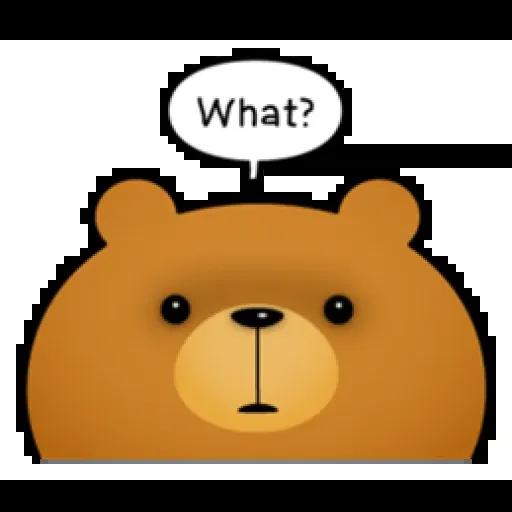 Bear 2 - Sticker 13