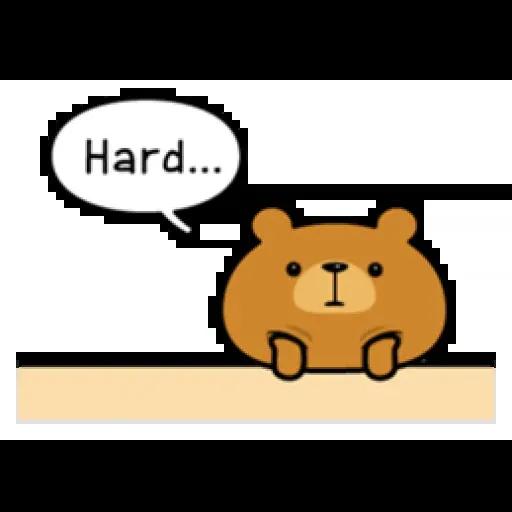 Bear 2 - Sticker 3