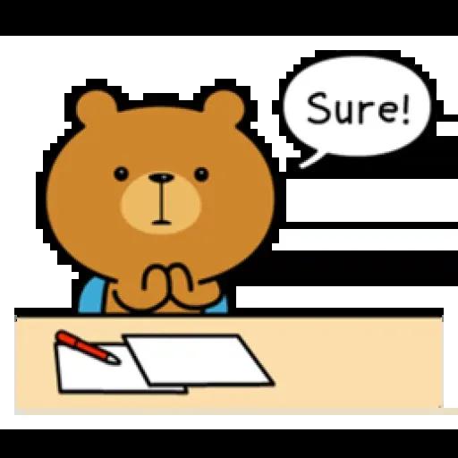 Bear 2 - Sticker 8
