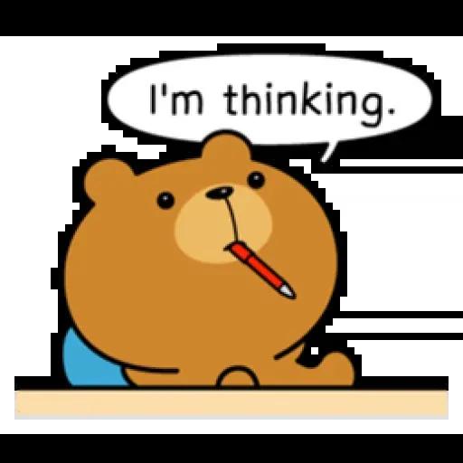 Bear 2 - Sticker 17