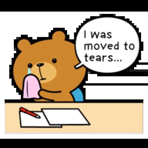 Bear 2 - Sticker 15