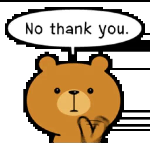 Bear 2 - Sticker 18