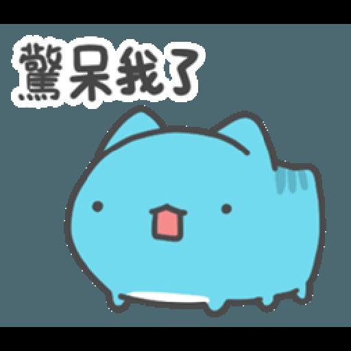 貓貓蟲咖波 日常好用篇 - Sticker 27