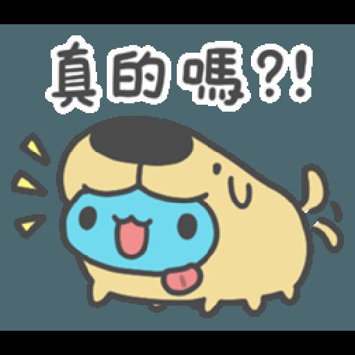 貓貓蟲咖波 日常好用篇 - Sticker 28