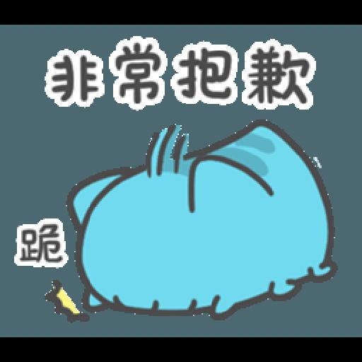 貓貓蟲咖波 日常好用篇 - Sticker 16