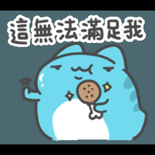 貓貓蟲咖波 日常好用篇 - Sticker 15