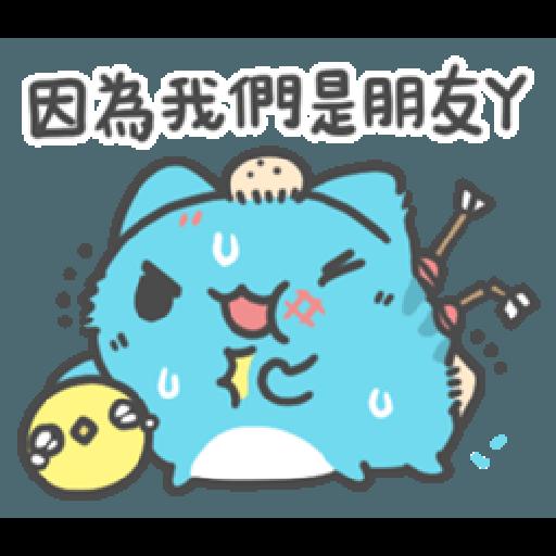 貓貓蟲咖波 日常好用篇 - Sticker 26
