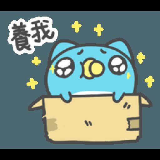 貓貓蟲咖波 日常好用篇 - Sticker 2