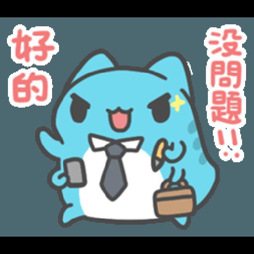 貓貓蟲咖波 日常好用篇 - Sticker 12