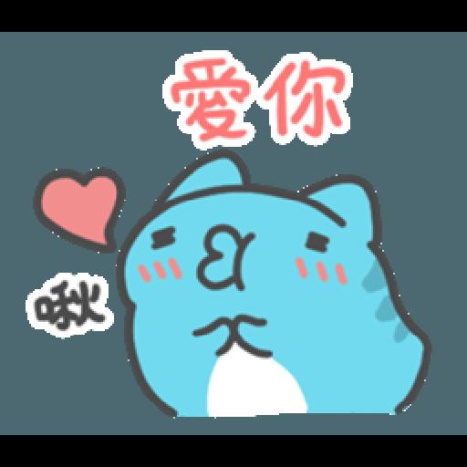 貓貓蟲咖波 日常好用篇 - Sticker 5