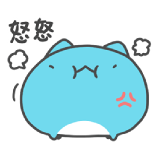 貓貓蟲咖波 日常好用篇 - Sticker 13