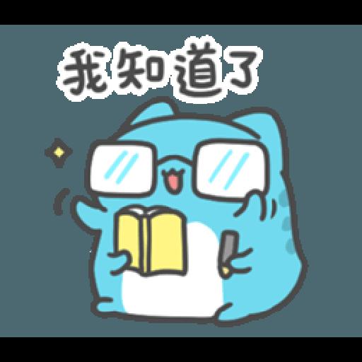 貓貓蟲咖波 日常好用篇 - Sticker 20
