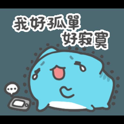 貓貓蟲咖波 日常好用篇 - Sticker 11