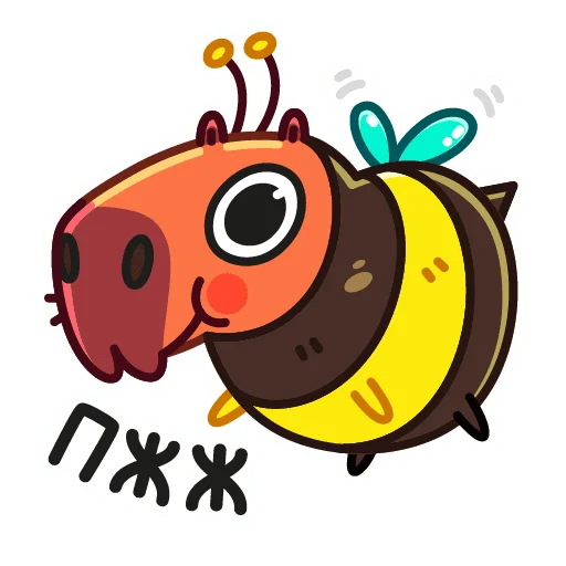 pigi - Sticker 11