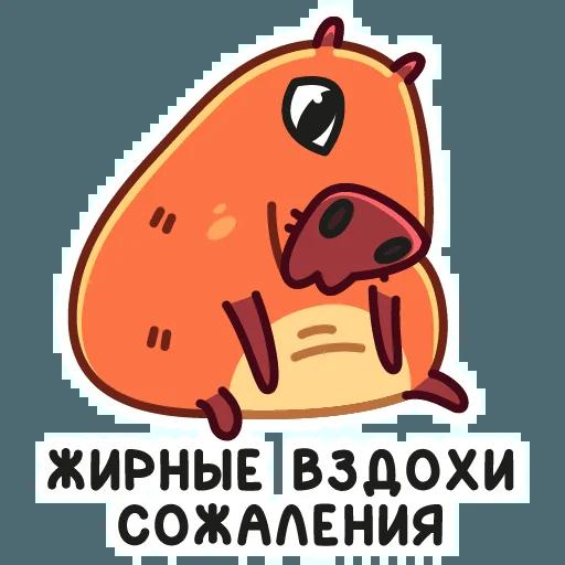 pigi - Sticker 9