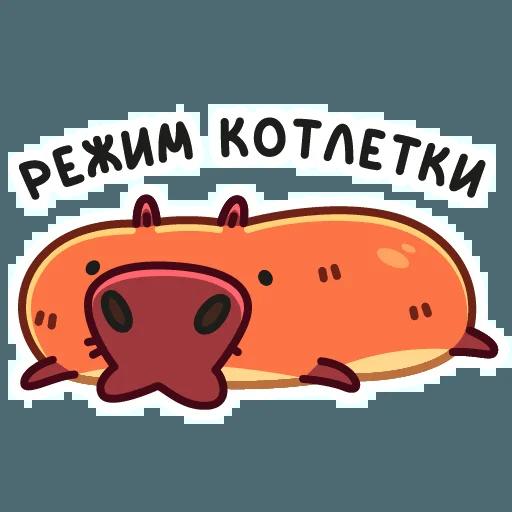 pigi - Sticker 8