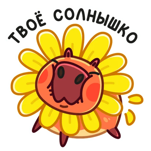 pigi - Sticker 22