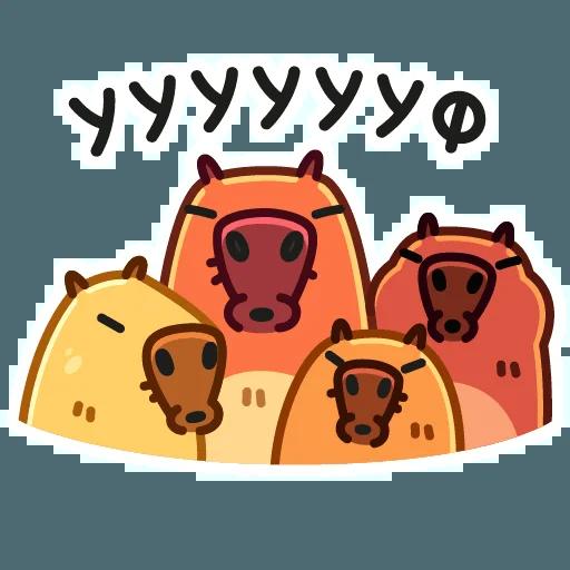 pigi - Sticker 5