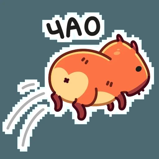 pigi - Sticker 13