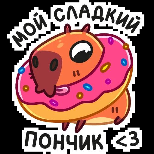 pigi - Sticker 10
