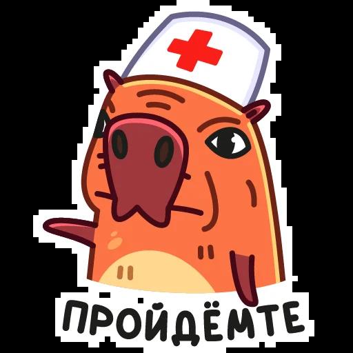 pigi - Sticker 17