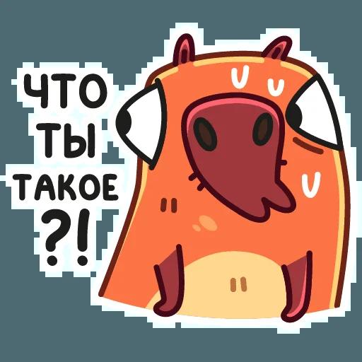 pigi - Sticker 18