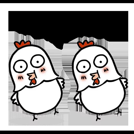 欠扁鸡 - Tray Sticker