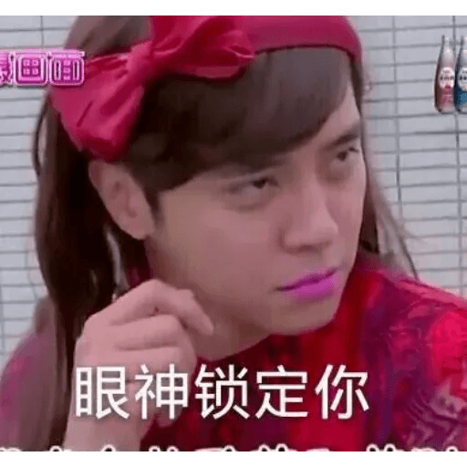 Show luo - Sticker 6