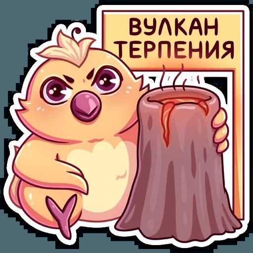 Chicken Fire - Sticker 13