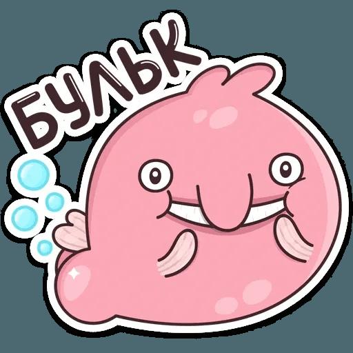 Pink Fish - Sticker 18