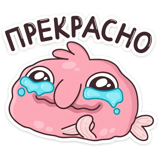 Pink Fish - Sticker 19