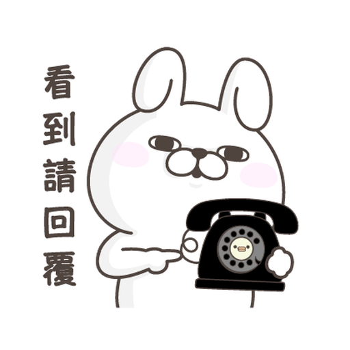YOSISTAMP Rabbit 100% and Friends - Sticker 13