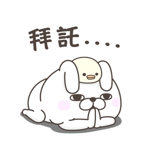 YOSISTAMP Rabbit 100% and Friends - Sticker 24