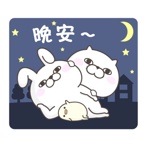YOSISTAMP Rabbit 100% and Friends - Sticker 15