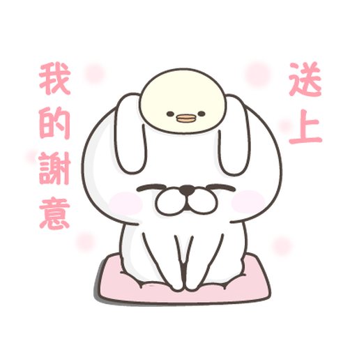 YOSISTAMP Rabbit 100% and Friends - Sticker 28