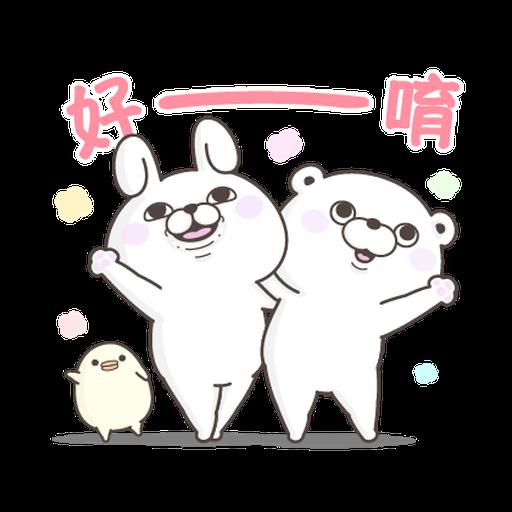 YOSISTAMP Rabbit 100% and Friends - Sticker 10
