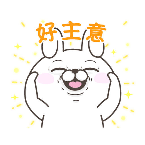 YOSISTAMP Rabbit 100% and Friends - Sticker 12