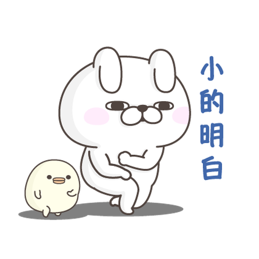 YOSISTAMP Rabbit 100% and Friends - Sticker 9