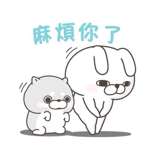 YOSISTAMP Rabbit 100% and Friends - Sticker 25