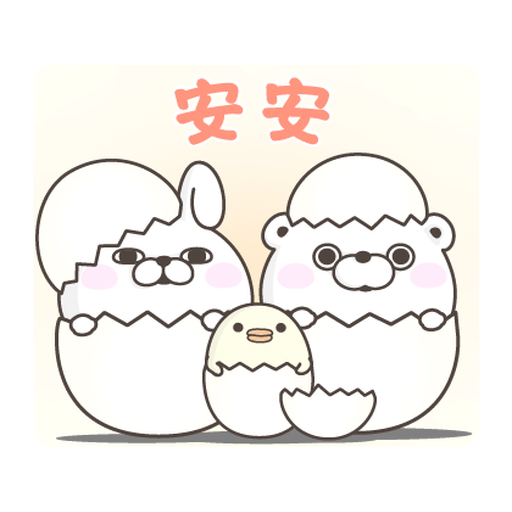 YOSISTAMP Rabbit 100% and Friends - Sticker 22