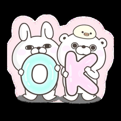 YOSISTAMP Rabbit 100% and Friends - Sticker 16