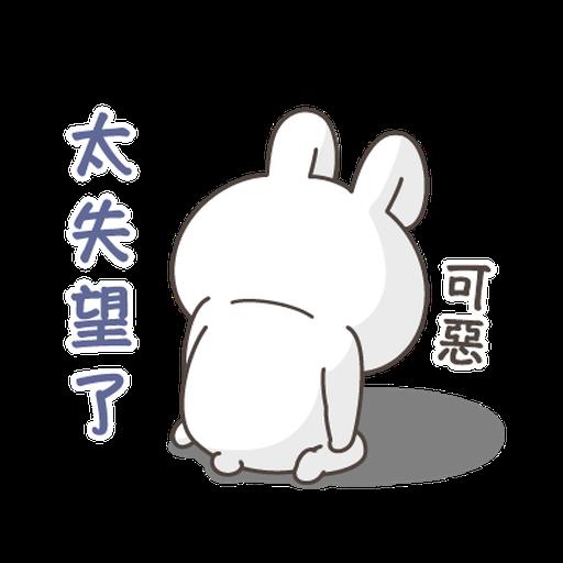 YOSISTAMP Rabbit 100% and Friends - Sticker 18