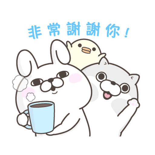 YOSISTAMP Rabbit 100% and Friends - Sticker 19