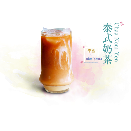 奶茶聯盟 Milk Tea Alliance - Sticker 2