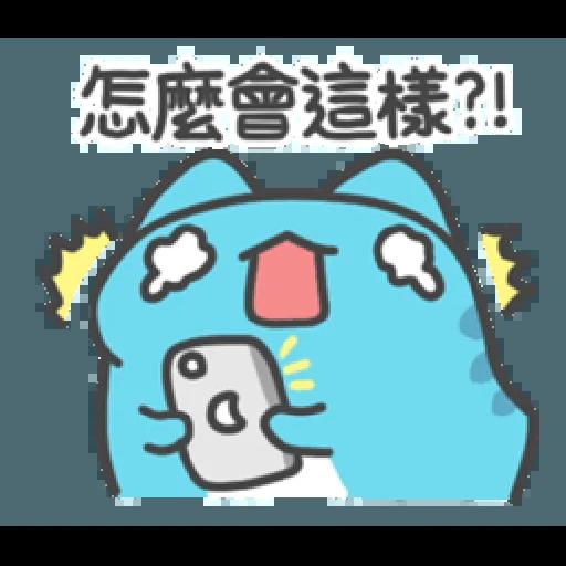 Capoo 咖波-閒聊好用篇(下) - Sticker 1