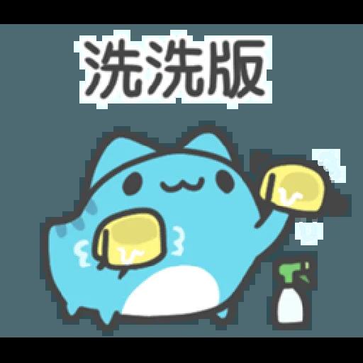 Capoo 咖波-閒聊好用篇(下) - Sticker 4