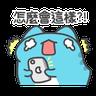 Capoo 咖波-閒聊好用篇(下) - Tray Sticker