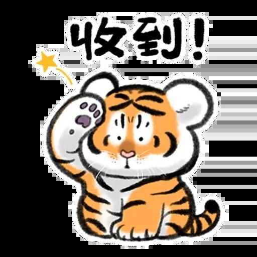 猛虎下山2 - Sticker 24