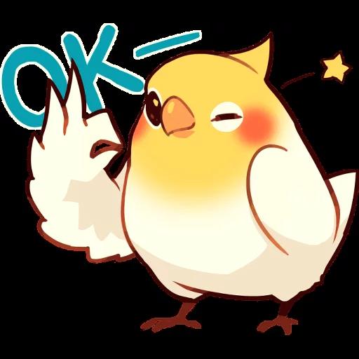 Bird1 - Sticker 6