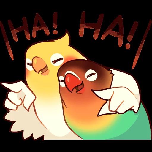 Bird1 - Sticker 7
